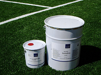 Adhesive for artificial turf